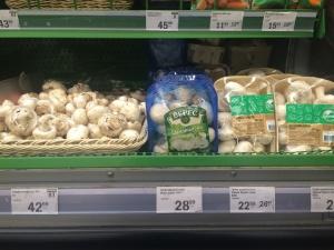 Цена на гриб растет по Украине