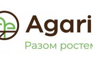 Агаріс Міко Україна сообщает о смене цены с 7 июня 2021 года