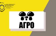 М-Агро представит оборудование и химию на Днях Украинского Грибоводства