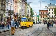 Почему во Львове цена ниже чем в Киеве и когда это поменяется?