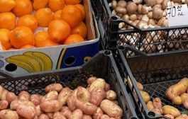 Предложение гриба низкое, цены стабильны