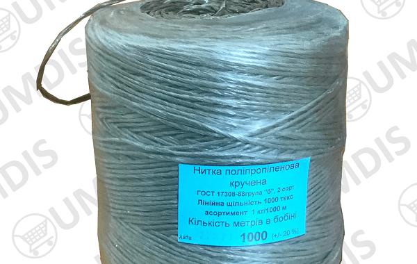 Шпагат полипропиленовый, 1 кг (1000 м)