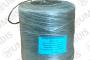 Штанга-распылитель (лейка) Gardena для полива Classik 75 см