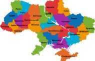 В Киеве цена присела. Агентство УМДИС разобралось, какова ценовая тенденция по всей Украине