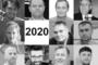 2020 год для мирового грибоводства. УМДИС подготовил итоги года в комментариях 11 стран