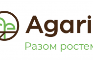 Група компаній АГАРІС запрошує на роботу консультанта по роботі з клієнтами в сфері вирощування печериць
