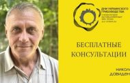 Николай Давиденко бесплатно проконсультирует грибоводов на Днях Украинского Грибоводства
